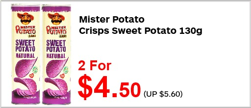 Mister Potato Sweet Potato 2for450