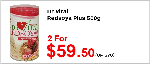 Dr Vital Redsoya Plus 500g 2for5950