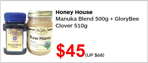Honey House Manuka Blend 500g n Glorybee Clover 510g 4500