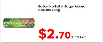 Gullon No Salt & Sugar Added Biscuits 200g 270