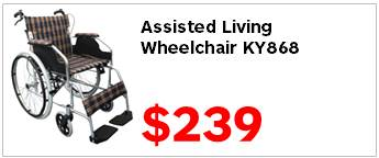 Assisted Living Aluminium Wheelchair KY868 239 normal