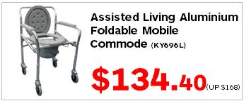Assisted Living Adj Alum Mobile Commode KY696 13440