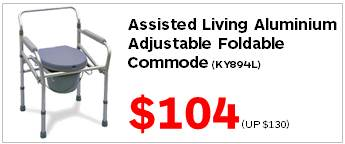 Assisted Living Adj Alum Commode KY894 104