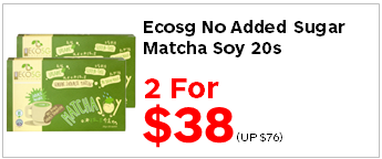 EcoSG NSA Matcha Soy 20s 2for3800