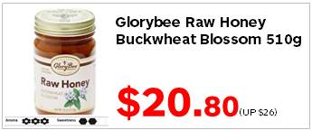 Glorybee Raw Honey Buckwheat Blossom 510g 2080