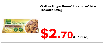 Gullon Sugar Free Choc Chips Biscuits 125g 270