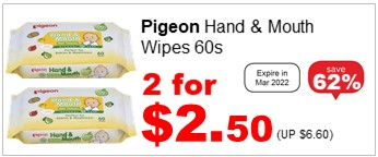 PIGEON HAND & MOUTH WIPES 60S 2for250