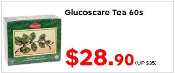 Glucoscare Tea 60s 2890