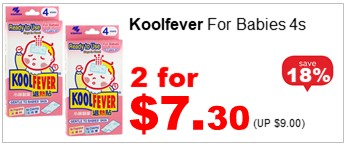 KOOLFEVER BABY 4S 2for730