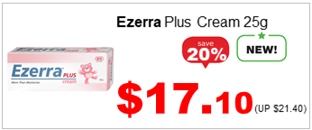 EZERRA PLUS CREAM 25G 1710