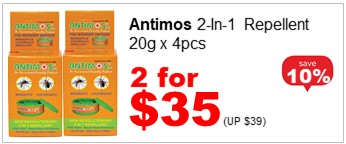 ANTIMOS MOSQUITO REPELLANT 4S 2for35