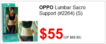 Oppo Lumbar Sacro Support 2264 Small 5500