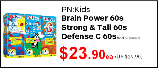 PN Kids Brain Power Strong Tall Defense $23.30