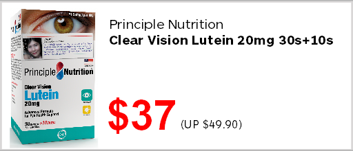 PN Clear Vision Lutein 20mg 30s n 10s 3700