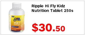 Ripple Hi Fly Kids 250s 3050