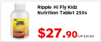 Ripple Hi Fly Kids 250s 2790