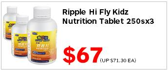 Ripple Hi Fly Kids 250s x 3 6700