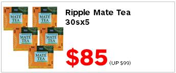 Ripple Mate tea 30s x 5 8500
