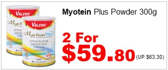 MYOTEIN PLUS POWDER 300G 2for5980
