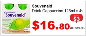 SOUVENAID CAPPUCCINO 4X125ML 1680