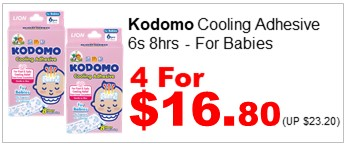 KODOMO COOLING ADHESIVE BABY 6S 4for1680