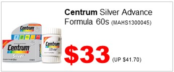 CENTRUM SILVER ADVANCE TAB 60S 3300