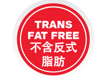 Trans Fat Free Red