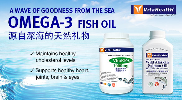 Home nhg pharmacy for Fish oil gout