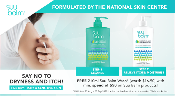 Suu Balm Itch Relief