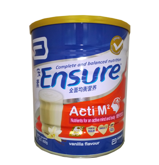 Ensure Acti M 850g B_635324880913491016.jpg