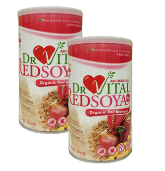 Red Soya Plus 500g x 2 B_635587463775876776.jpg