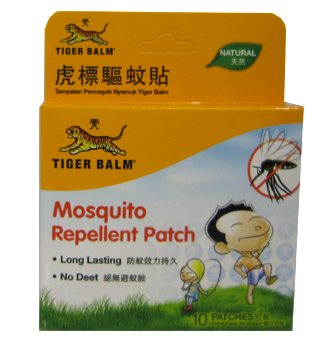 TIGER BALM MOSQUITO REPELLENT PATCH 10S B_635590845387371160.jpg