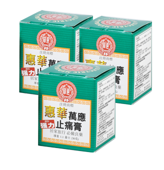 ripple electric balm 30gx3_636403145507169182.png